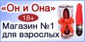 poppyshop.ru